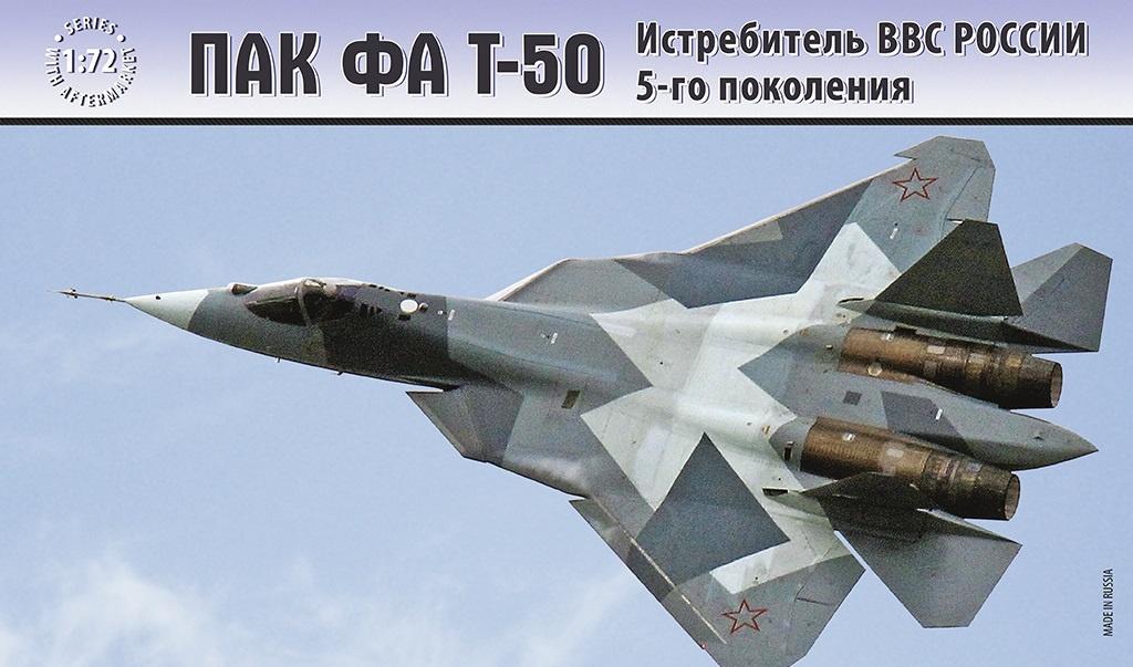 Так, некоторые авиационные эксперты отмечают, что при внимательном изучении т-50 оказывается истребителем пятого