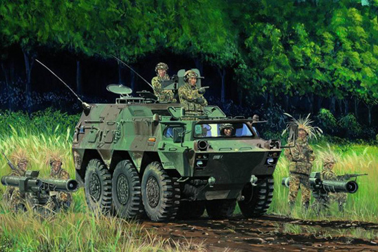00326 Trumpeter 1/35 JGSDF Command post Car Type 82