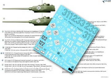 35052 ColibriDecals 1/35 Декаль Battle for Berlin 45 - Часть III