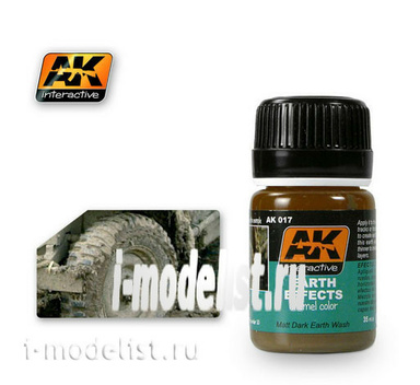 AK-017 AK Interactive Смывка EARTH EFFECTS (эффекты земли)