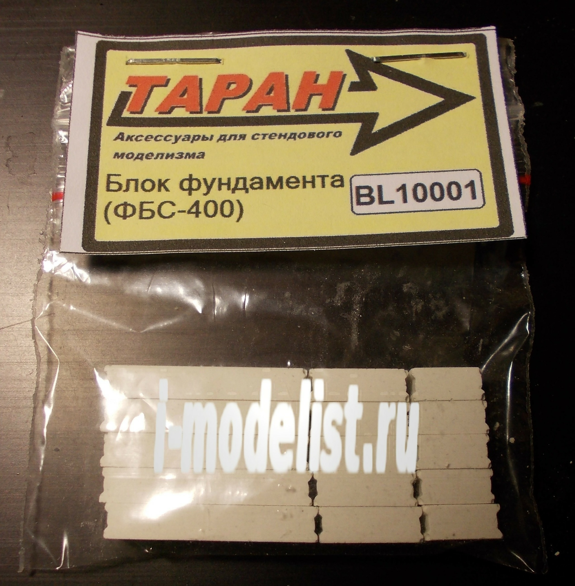BL10001 Таран 1/100 Блоки ФБС-400 :: Материалы для диорам :: Таран :: 1/100