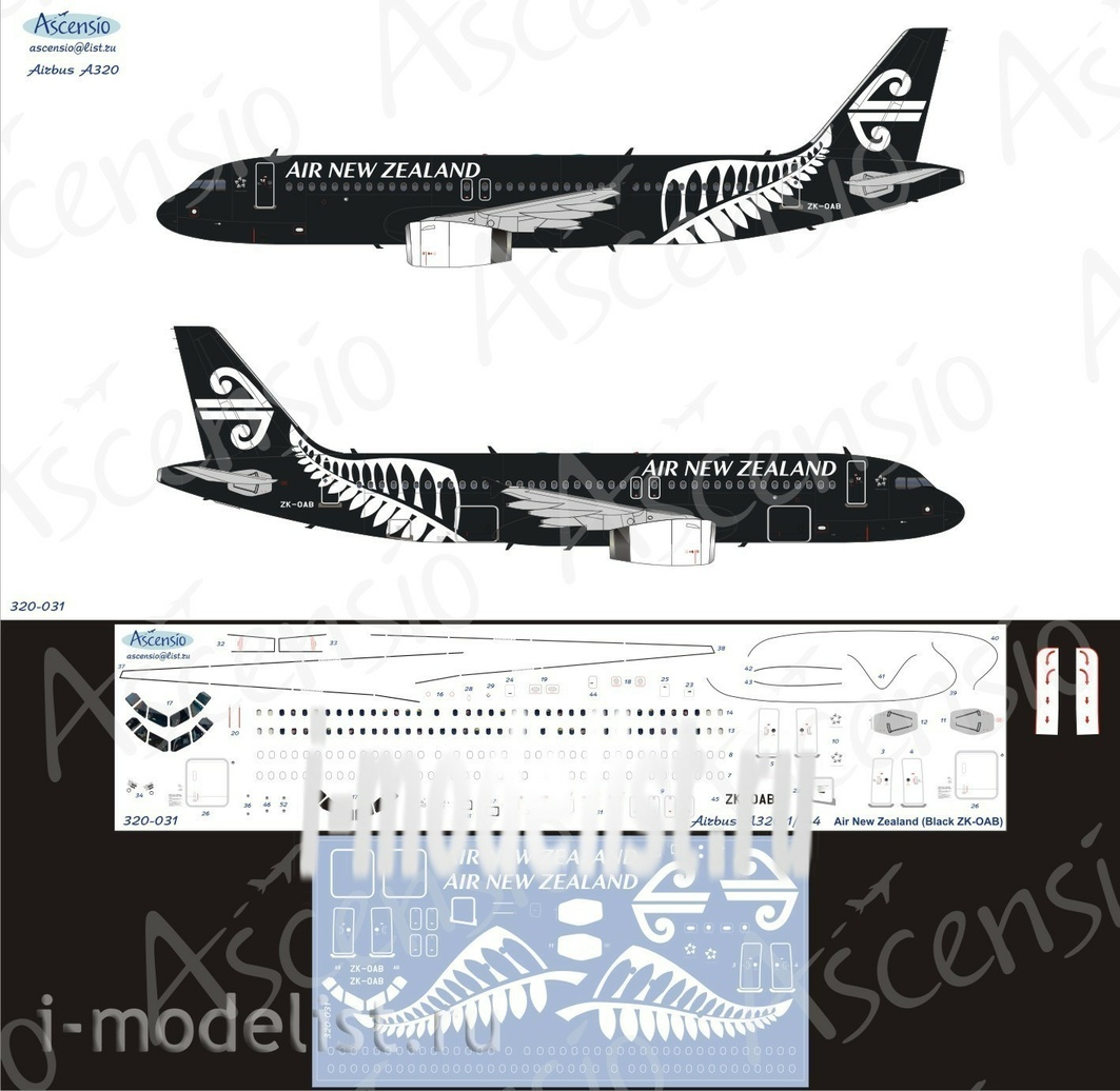 320-031 Ascensio 1/144 Декаль на самолёт A320 (Air New Zealand (Black and White Scheme))