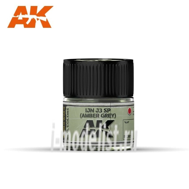 RC303 AK Interactive Краска акриловая  IJN J3 SP (AMBER GREY) 10ml