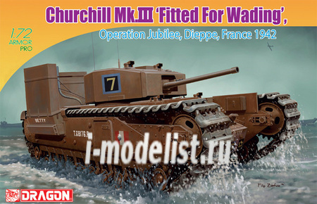 7520 Dragon 1/72 Churchill Mk.III Fitted For Wading Operation Jubilee, Dieppe France 1942