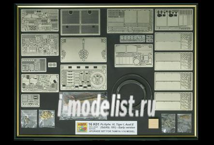 16 K01 Aber 1/16 Фототравление для Pz.kpfw. VI, Tiger I, Ausf.E (Sd.Kfz.181) - Early version [EXLUSIVE EDITION]