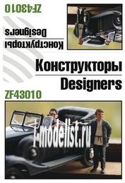 ZF43010 Zebrano 1/43 Конструкторы (Грачев и Липгарт)
