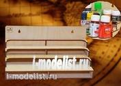 MWP-0010-18 WinModels Модуль-органайзер с полочками