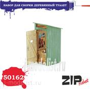 50162 ZIPmaket 1/35 Деревянный туалет