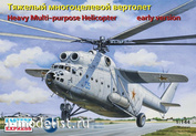 14506 Eastern Express 1/144 scales Heavy multi-purpose helicopter