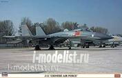 02090 Hasegawa 1/72 J-11 CHINESE AIR FORCE