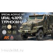 AK4303 AK Interactive Набор акриловых красок для U Typhoon-U
