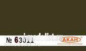 63011 Акан Зелёно-защитный армия СССР - Россия. Объём: 10 мл.