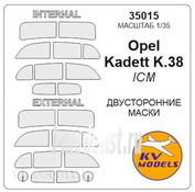 35015 KV Models 1/35 Набор окрасочных масок для Opel Cadet K.38 (двусторонние маски)