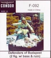 F-092 Condor 1/35 Защитники Будапешта 1945, 2 фигуры с основанием и стеной