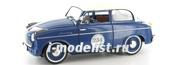 08463 Revell 1/18 Автомобиль Lloyd Alexander (собранная и покрашенная модель)