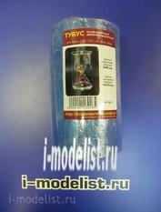 MST090150 Модель-Сервис Тубус для фигур 90х150