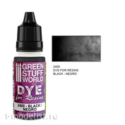 2400 Green Stuff World Краситель для смолы черный 15 мл / Dye for Resins BLACK