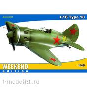 8465 Edward 1/48 I-16 Type 18