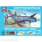 72005 ARK-models 1/72 Морской ударный самолет