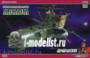 64505 Hasegawa 1/1500 Space Pirate Battleship Arcadia