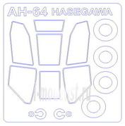 72720 KV Models 1/72 AH-64 / AH-64A Apache + маски на диски и колёса