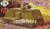 603 Um 1/72 Armored self-propelled railroad car Bd-41