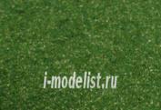 3382 Heki Материалы для диорам Модельный флок темно-зеленый 200 мл
