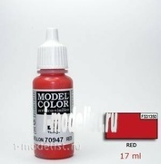 70947 Vallejo Краска акриловая  Киноварь`Model Color` Dark Vermillion