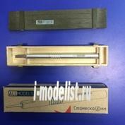 006 AllModels Стамеска с ручкой 5 мм