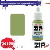 26158 ZIPMaket Краска акриловая Cветло-зеленый. МuГ-23