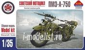 AIM35005 AIM Fan Model 1/35 Советский мотоцикл ПМЗ-А-750