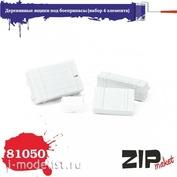 81050 ZIPmaket 1/35  Деревянные ящики под боеприпасы 4 эл-та