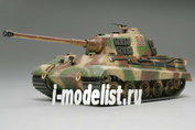 32536 Tamiya 1/48 German King Tiger Prod Turret