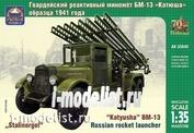 35040 ARK-models 1/35 Советский гвардейский реактивный миномет БМ-13