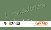 82005 Акан FS: 34227 Тускло-зелёный (Pale green)