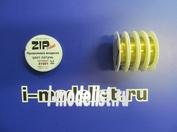 41501 ZIPMaket Проволка медная 0,2 мм, 10 метров (цвет латунь)
