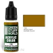 1783 Green Stuff World Акриловая краска цвет