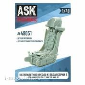 ASK48051 All Scale Kits (ASK) 1/48 Кресло К-36ДМ серии 2 (для самолетов Сухххой-27, МиGG-29, МиGG-31)+декали