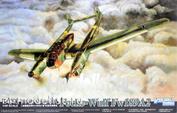 L4803 Great Wall Hobby 1/48 Самолет FW-189A-2 UHU