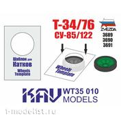 WT35 010 KAV Models 1/35 Roller paint template T-34/76, 2 pcs.