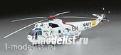 07201 Hasegawa 1/48 Вертолет SH-3H Seaking