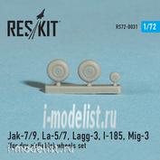 RS72-0031 RESKIT 1/72 Як-7/9, Ла-5/7, Лагг-3, И-185, МuГ-3 Смоляные колеса