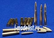 35P01 RB Model 1/35 Снаряды для 7,5 cm KwK 40, StuK 40