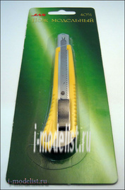 4051 Jas Нож выдвижной с боксом для хранения запасных лезвий, автоматическая замена и фиксация лезвия