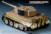 PE16012 Voyager Model 1/16 Фототравление для WWII German Tiger I grills