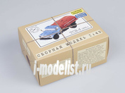 1028KIT AVD Models 1/43 ТСВ-6 (ЗИЛ-130), 1970 г.