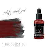 ART139 Pacific88 Art color Ruby red (ruby red)