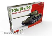 35293 MiniArt 1/35 Т-34/85 с Пушкой Д-5Т ЗАВОД 112. ВЕСНА 1944