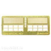 035298 Microdesign 1/35 Mesh MTO the IP, IMS
