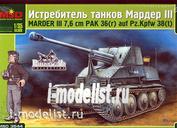 3544 Макет 1/35 САУ Sd.Kfz. 139 Marder III
